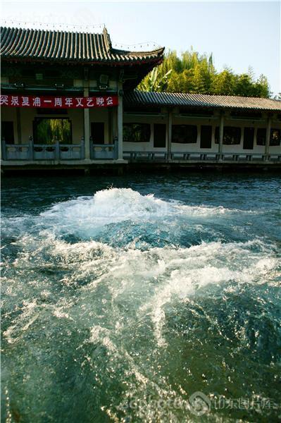 济南趵突泉公园