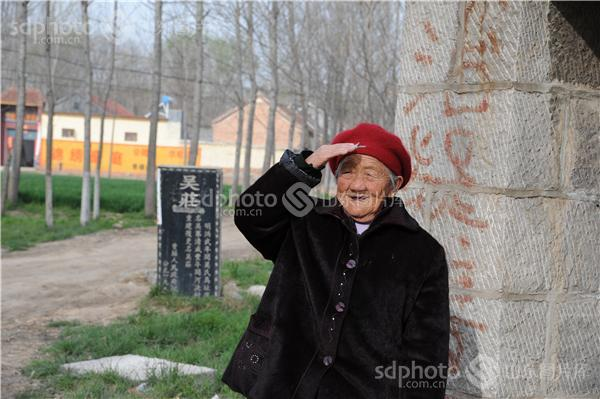 九旬老人的幸福生活