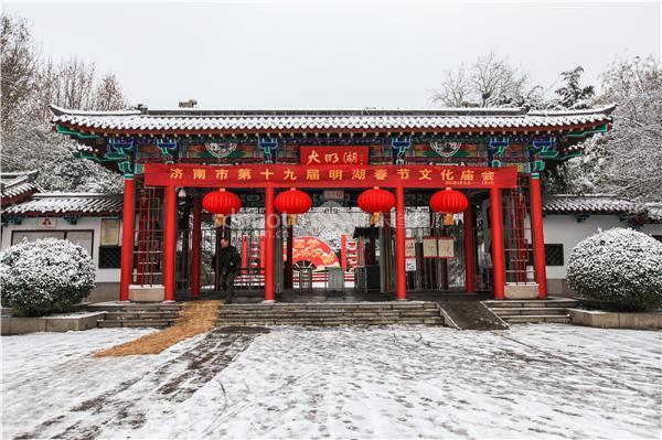 大明湖英文导游词
