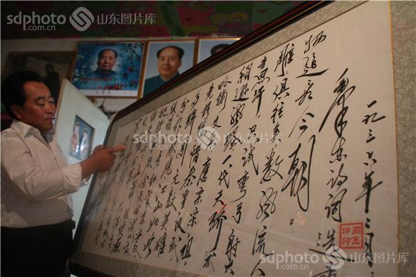 图片关键字:滨州,无棣县,信阳乡,农民,闫玉坤,家庭红色展览馆,红色