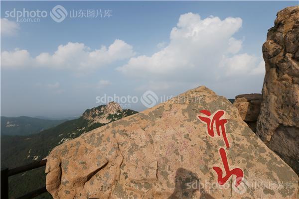 图片关键字:沂山,潍坊,临朐,沂山景区,沂山风景区,景区,景点,潍坊