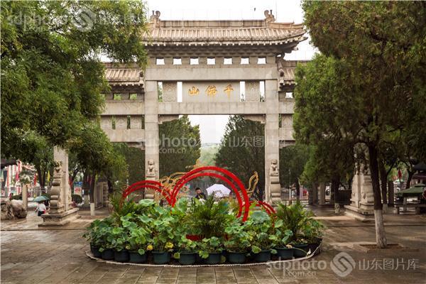 图片关键字:济南,风景,千佛山景区,千佛山,济南旅游,景区,景点,旅游