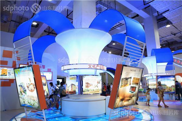 第五届山东文化创意产业博览交易会