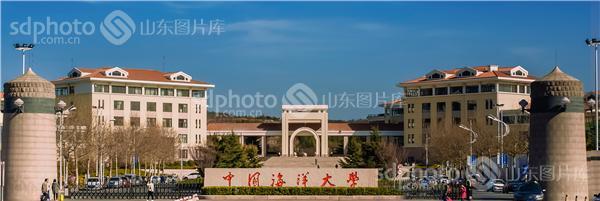 图片关键字:中国海洋大学,中海大,青岛海洋大学,青岛,大学,学校,校园