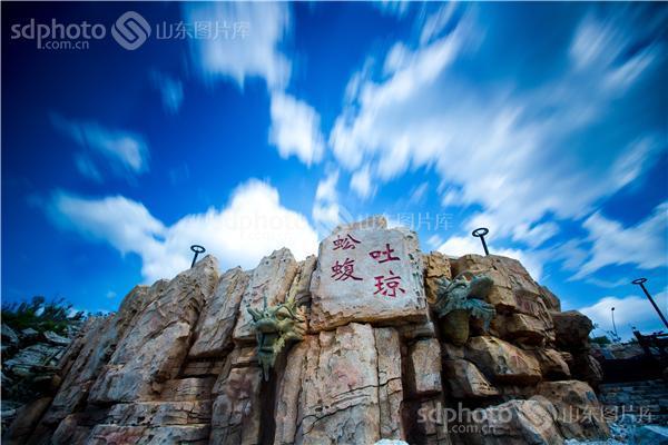 下载图大小:jpeg:4mb 图片说明:拍摄于山东烟台牟平区养马岛度假区.