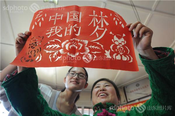 中国梦-剪纸