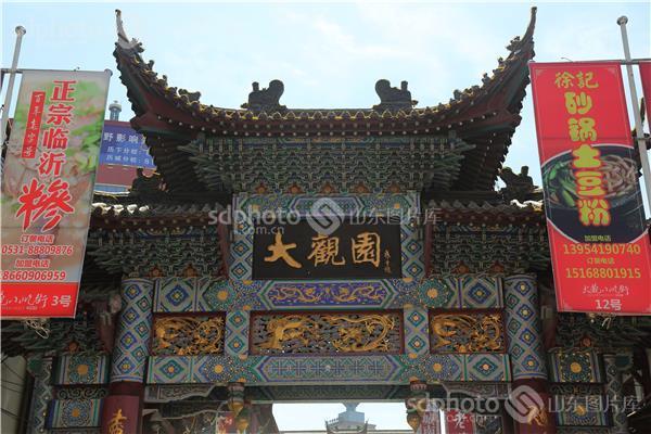 组图关键词:大观园,济南,济南市,建筑,古建筑,街景