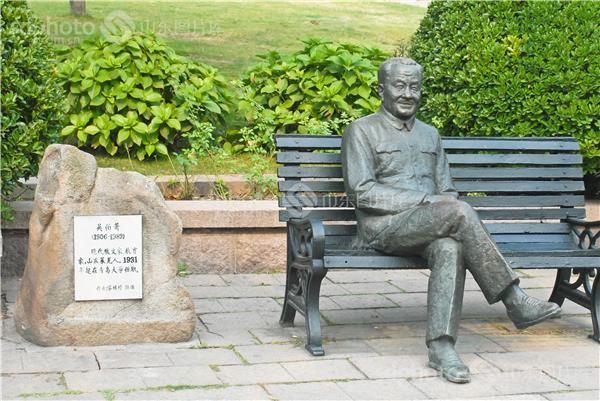 青岛百花苑-又名文化名人雕塑园_青岛文化名人雕塑—