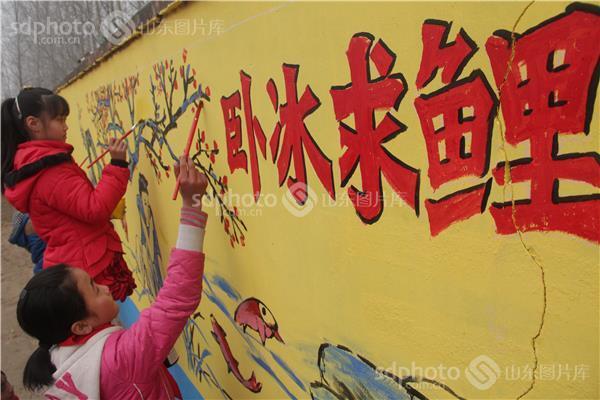 孝道,文化,校园,高密,小学,小学生,尊老敬老,正能量,潍坊 潍坊市 文化