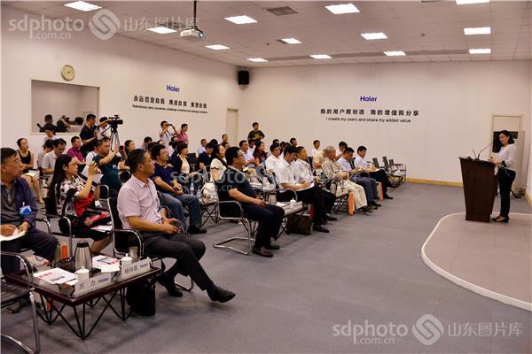 由山东省企业文化学会等组织的学习海尔企业文化交流