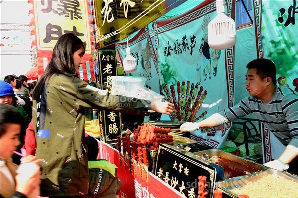 图片关键字:青岛 青岛市 糖球会 世界金牌小名吃 淄博 临淄 泰东